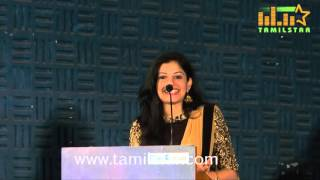Zero Movie Audio Launch Part 1
