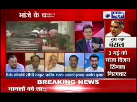 Pawan Kumar Bansal nails congress to coffin 'Tonight with Anurag Muskan'