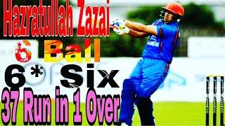 KZ VS BL  Afghan batsman Hazratullah hits 6 balls 6 sixes 2018.just 12 ball 50* 14-8-2018