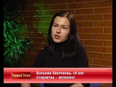 Наталия Безрукова