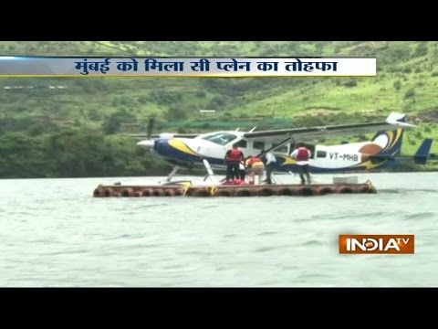 Mumbai Gets Country's First Mainland Seaplane Service - India TV