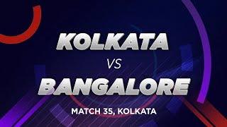 Cricbuzz LIVE: Match 35, Kolkata v Bangalore, Pre-match show