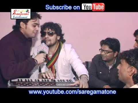 Saiya Laika Niyan Sut Jala Kora Me Diya Ke Anjora Me Na Khesari Lal hit song