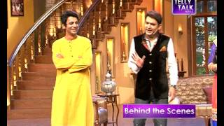 UNCUT Comedy Nights with Kapil :  At the launch of  the show