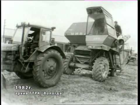Колхоз имени Кирова (Бабаевский район, 1982 год)