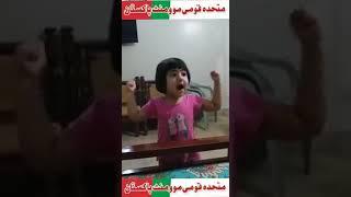 G.A MQM Pakistan