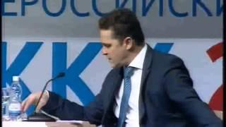 Панельная дискуссия по вопросу аварийного жилья на Всероссийском форуме — выступление О.Г.Рурина