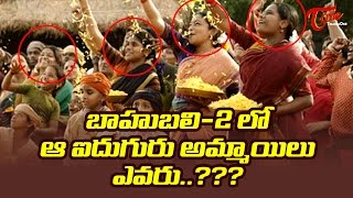 Who are these 5 Girls in Baahubali 2 ?
