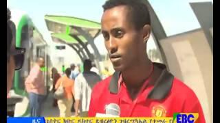 Ethiopian Amharic Evening News dec 5, 2015 SD quality
