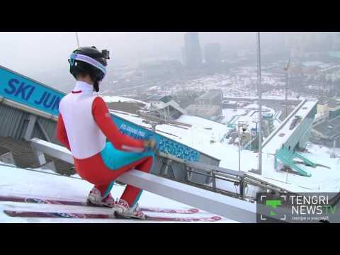 Прыжок с алматинского трамплина глазами летающего лыжника