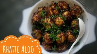Pakistani Cooking Recipe