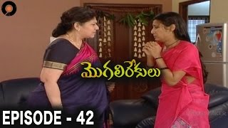 Episode 42 of MogaliRekulu Telugu Daily Serial Srikanth Entertainments