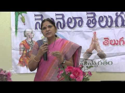 Kethavarapu Kathyayani Vidmahe Prasangam Part 1 at TANTEX NNTV 78th Sadassu