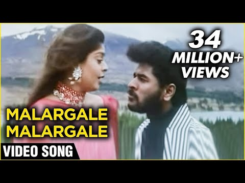 Malargale - Love Birds Tamil Movie Song -  Prabhu Deva, Nagma video