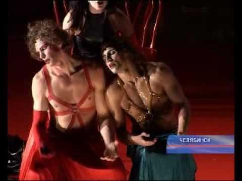 Эротический театр саломея