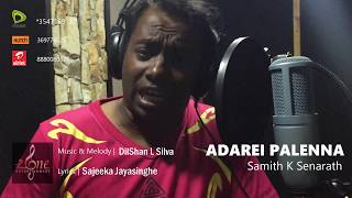 Adarei Palenna-Samith K Senarath [Audio Trailer]