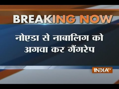 Gang Rape With a Minor Girl Inside a Moving Car in Ghaziabad