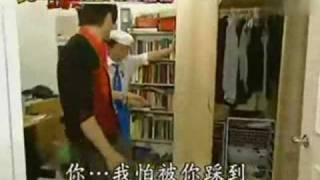 羅志祥被吓篇(原音) .flv