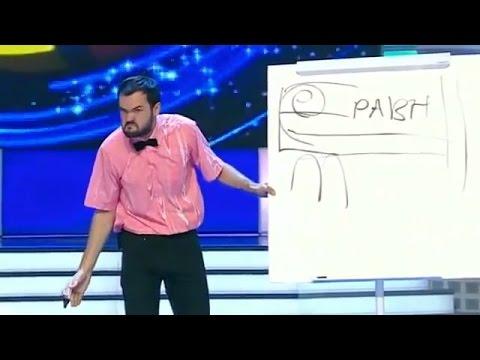 КВН Супер сборник посвященный 1 сентября!