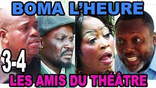 THÉÂTRE BOMA L'HEURE  EPISODE 3-4 AVEC LES AMIS DU THÉÂTRE