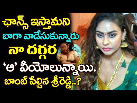 Sri Reddy Once Again Controversial Comments On Tollywood Heros&Diractors | #Sri Reddy| TTM