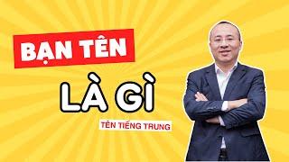 Cách đọc họ tên người Việt bằng tiếng Trung