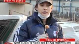 [ystar] lee hyo ri, lee sang soon, person of merit (이효리-이상순, 열애 큰 공로자는?)