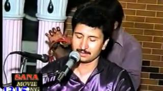 Barshan day maosman vich+abid nawaz utra.MP4