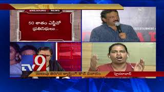 Casting Couch issue larger than Sri Reddy || Transgender activist Chandramukhi