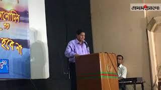 'আপনি কে, এই সিনেমাকে নেগেটিভ বলছেন' || Prothom Alo News
