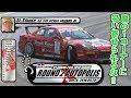 V OPT 195 ③ 2010 D1GP Rd.2 AUTOPOLIS TANSO