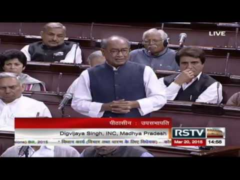Sh. Digvijaya Singh's comments on The Coal Mines (Special Provisions) Bill, 2015