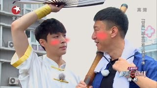 (Eng Sub) Full 150712 Go Fighting! Episode 5 Zhang Yixing LAY ・ω・