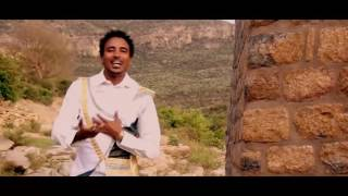 Goyteom Tamrat   Rigbey ርግበይ New Ethiopian Traditional Tigrigna Music Official Video A7pWF8D J3I