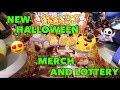 Download Lagu NEW HALLOWEEN MERCH AND LOTTERY!!!