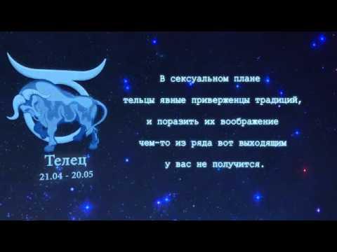 skorpion-vodoley-seksualnaya-sovmestimost