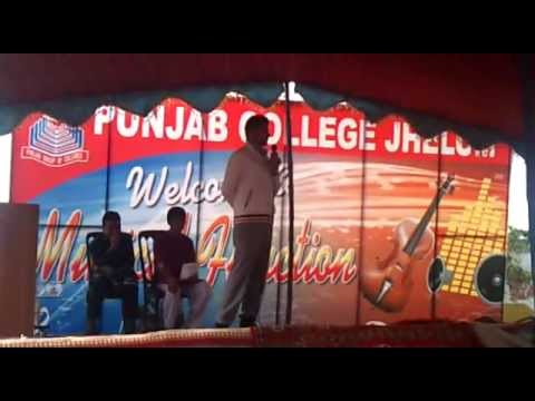 very nice voice copy In Punjab College Jhelum