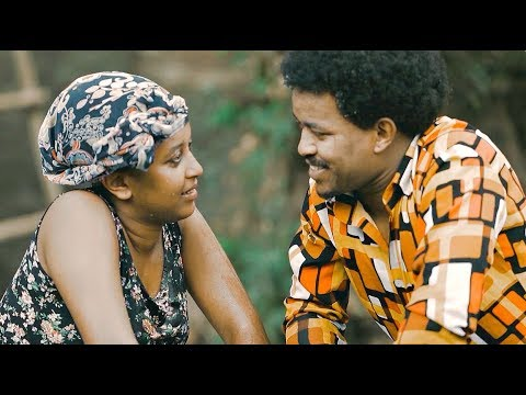 Tarekegn Mulu - Smiyachew | ስሚያቸው - New Ethiopian Music 2017 (Official Video)