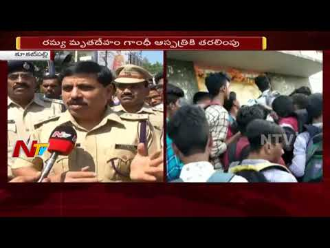 Students Protest against College Bus Accident in kukatpally | NTV