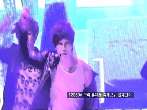 [FANCAM] 120506 Guri Hangang Canola KAI focused.mp4