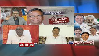 Debate | Speaker Sumitra Mahajan Approves YSRCP MPs Resignation | Part 1
