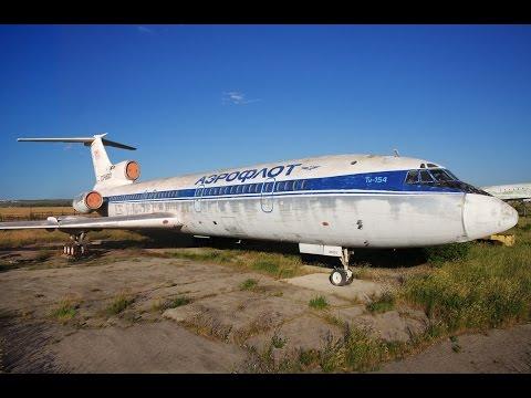 Ту-154 СССР-85003/Tu-154 in SGAU
