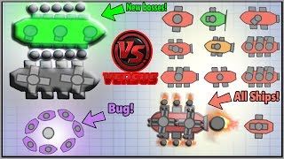 ALL THE NEW SHIPS & BOSSES & NEW UPDATES IN Doblons.io! Guide - Advices, Bug   Game like Diep.io!