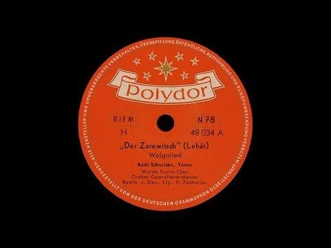 Helmut Zacharias Orchestra - Mexico Melody