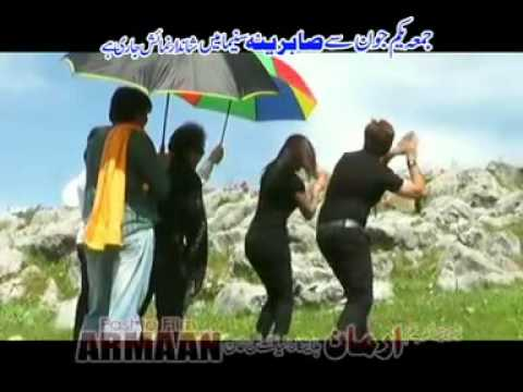 Ro Ro Raza Gule Ro Ro Raza   Arman Film Song   Youtube video