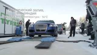 Зимние шины Nokian Hakkapeliitta 8 - самые быстрые на льду  335,713 км/ч