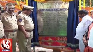 Minister Jagadish Reddy Lays Foundation Stone For Sub Divisional Police Office In Suryapet