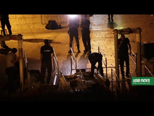 Israel removes metal detectors from Al-Aqsa mosque entrance