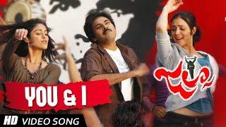 You & I (Eh Zindhagi) Full HD Video Song    Jalsa Telugu Movie    Pawan Kalyan , Ileana