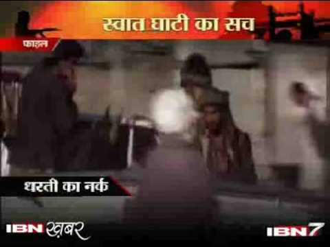 Taliban In Pakistan's Swat Valley Rape 11-year Old Girl (in Hindi urdu) video